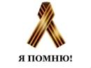 Фотоальбом Ильяса Гумерова
