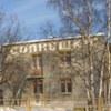 "Детский сад ""Солнышко"" №14, г Ковдор"