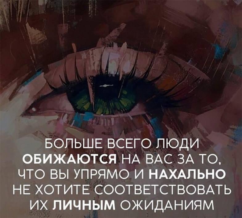 фото из альбома Вани Сидорука №4