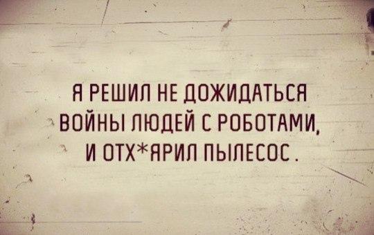 фото из альбома Андрея Попова №4
