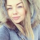 Персональный фотоальбом Василисы Потаповой