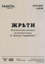 Персональный фотоальбом Игоря Берендеева