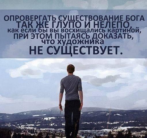 фото из альбома Нины Товстенко №4