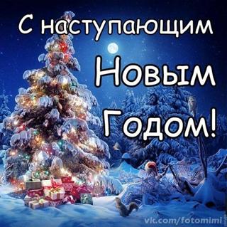 """РГХВЕ(п)""""Дерево Жизни"""" г. Челябинск"""