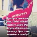 Фотоальбом Merei Tyashov