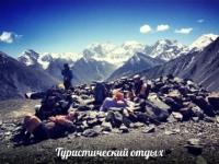 Антон Гурьев фото №7
