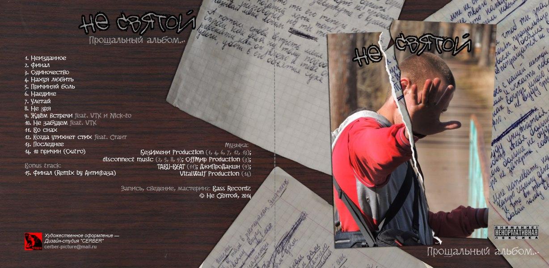 фото из альбома Жехи Рутковского №8