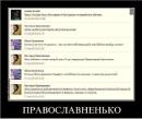 Дмитрий Дубровский фотография #46