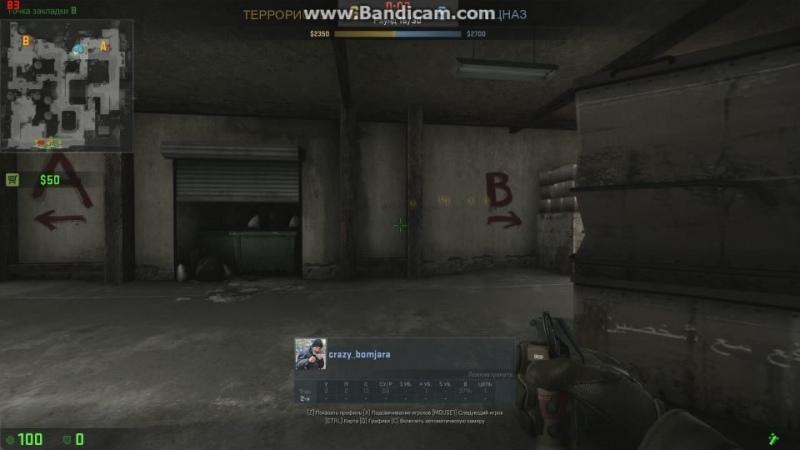 CS GO crazy bomjara
