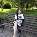 Бота Бакытова