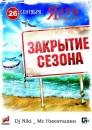 Персональный фотоальбом Вячеслава Никиташина