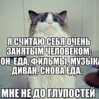 АндрейЩуклин