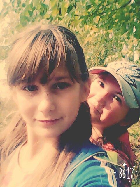 фото из альбома Валерии Арефьевой №12