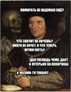 Сатанова Виктория      40