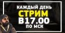 Давыдов Руслан | Москва | 15