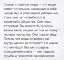 Марцын Екатерина | Одесса | 47