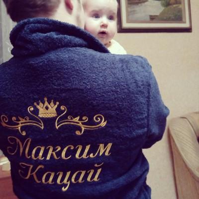 Максим Кацай, Kingston