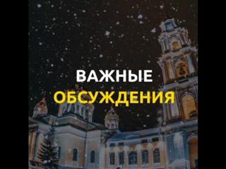 РЫБИНСК СЕЙЧАС