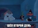 Andrey Menshchikov фотография #26