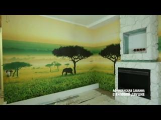 """Искусственный камень """"Бергамо 100"""" в оформлении комнаты в этностиле"""