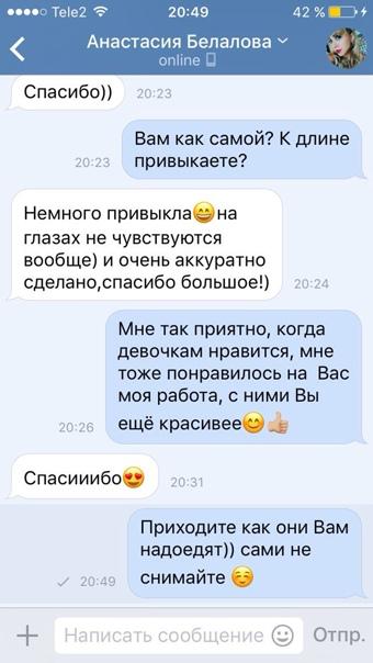 Юлия Москаленко, 34 года, Магнитогорск, Россия