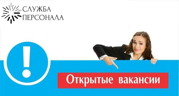 Работа в н новгороде для девушки работа девушки в армии