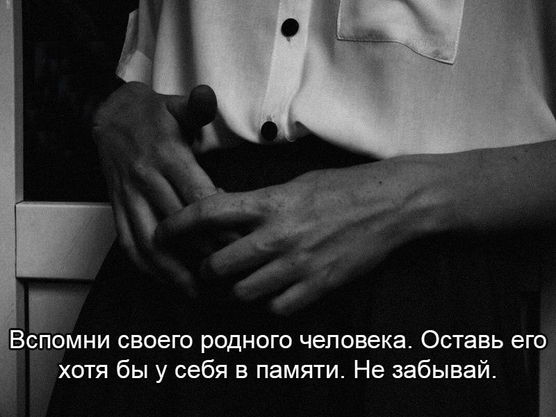 фото из альбома Даниила Груздева №11