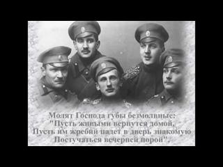 """""""Прощание славянки"""".   Авторский текст  Г.Л. Венедиктовым"""