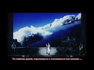 GACKT Requiem et Reminiscence Ⅱ(2009)  ~Hoshi ni negai wo~ (русские субтитры)