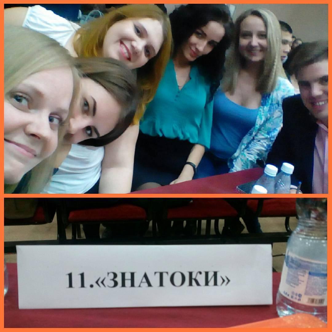 фото из альбома Анисии Паршиной №10