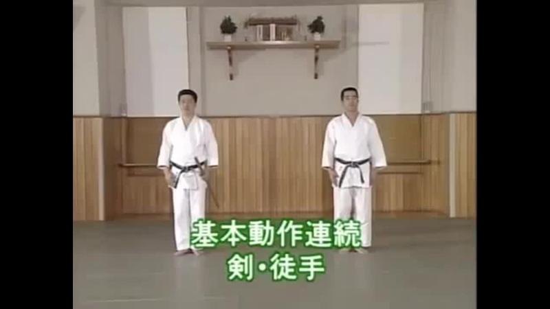 Кихон доса Рензоку Kihon dosa renzoku