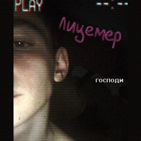 Фотография профиля Мишы Ковылина ВКонтакте