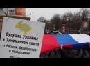 1 марта 2014 года Начало Русской Весны Вспомним как все начиналось.mp4