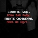 Александр Чигрин фотография #21