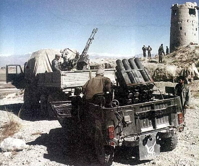 Тактика действий афганских мятежников, изображение №1