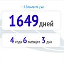 Николаев Александр   Великий Новгород   49