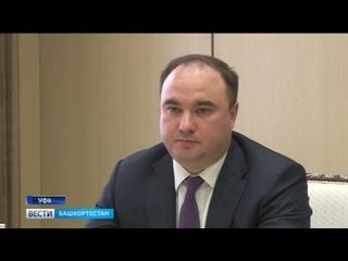 В Башкирии построят установку переработки углеводородных газов в аромоуглеводороды
