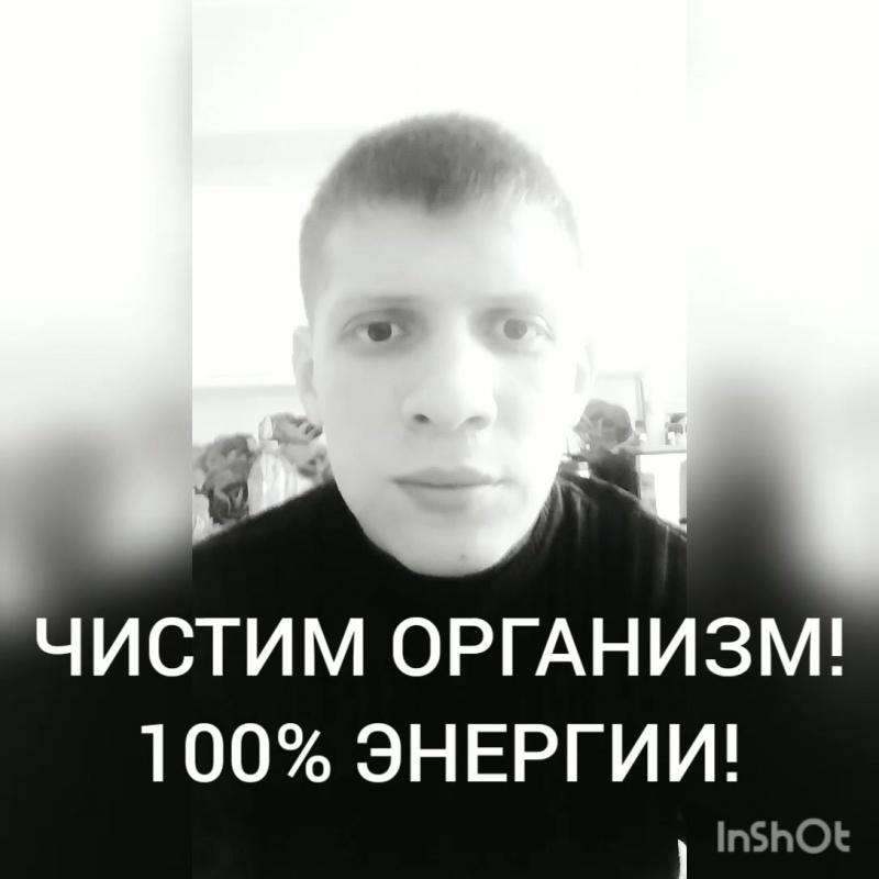 InShot_20180608_110334081.mp4