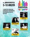 Полунина Лариса | Москва | 25