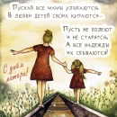 Татьяна Мартьянова фотография #28