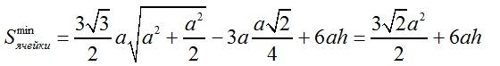 Математика пчелиной ячейки, изображение №10