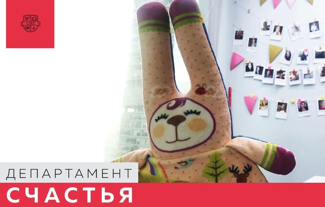 Like Центр Москва — бизнес-школа и курсы развития предпринимательства
