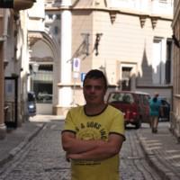Фотография страницы Димы Viktorovic ВКонтакте