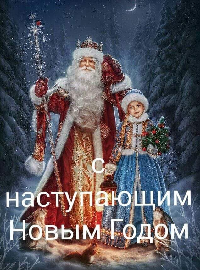photo from album of Ekaterina Boriskina №6