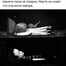 Попов Кирилл   Кудымкар   30