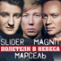 Flo rida feat akon vs slider magnit