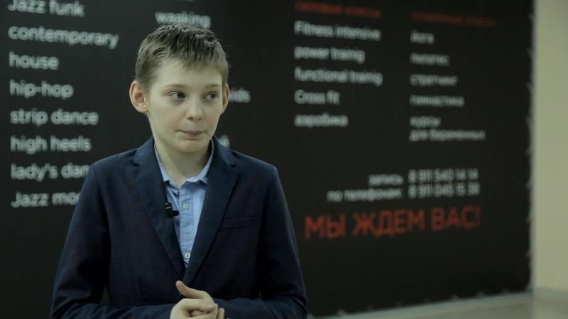 Мукин Матвей Поколение Z 2017 2018