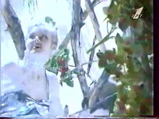 Натали - Снежная роза (ОРТ, 1996)