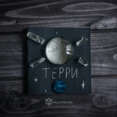 ТЕРРИ - комикс зин о космосе, без слов