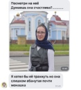 Епифанцев Владимир | Москва | 25